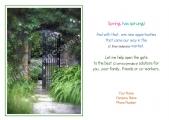 <h5>Garden Gate V264</h5>