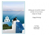<h5>Santorini Delight V133</h5>