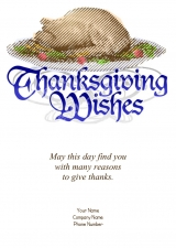 <h5>Thanksgiving Wishes V294</h5>